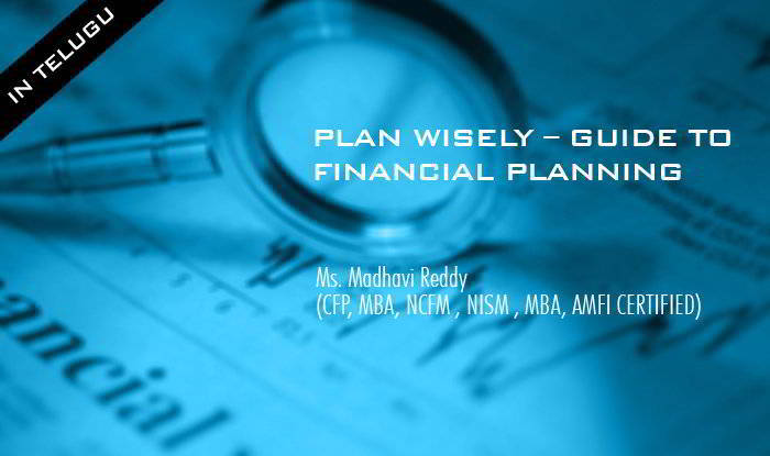 how to do financial planning