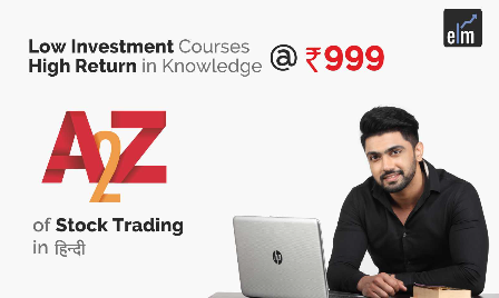 A2Z of Stock Trading In Hindi