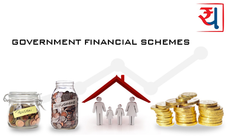 Government Financial Schemes